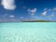 Nouvel Hotel de luxe aux Maldives Atmosphere Kanifushi Maldives l'ile et lagon