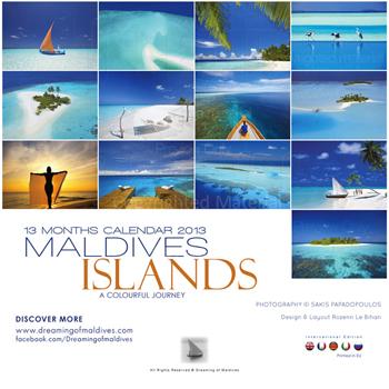 Calendrier 2013 mural des iles maldives 13 photos blog for Calendrier electronique mural francais