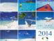 Calendrier mural 2014 des iles MAldives. Calendrier des Iles