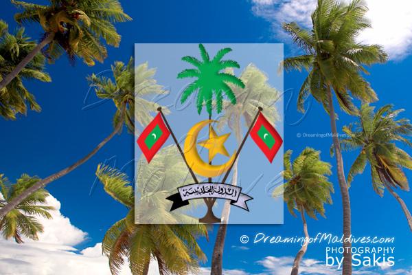 Chose à savoir | Le cocotier symbole de l'Emblème National des Maldives