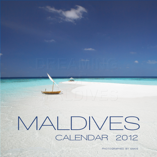 2012 Calendar of the Maldives Islands