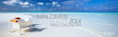 2014 Islands Wall Calendar – Maldives (2014 Maldives Islands Wall Calendar)