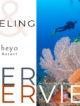 Diving and Snorkeling guide at Filitheyo Maldives