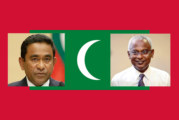 All You Need To Know About Maldives Elections.