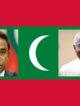 Maldives presidential elections September 2018