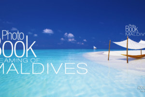 Dreaming of Maldives. The Photo Book