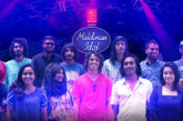 The Maldives have launched their own Idol Show with Maldivian Idol !