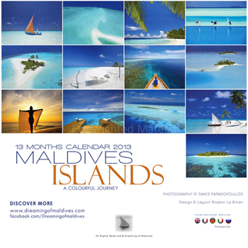 2013 Maldives Islands Wall Calendar Back Cover