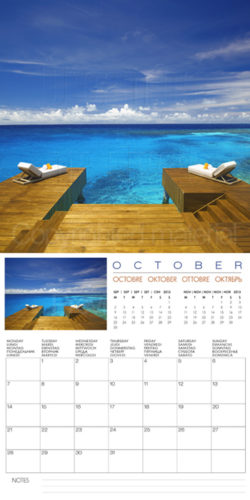 Inside preview. May. wall calendar 2013 of the maldives islands (2013 Maldives Wall Calendar featuring 13 beautiful Maldives Photographs)