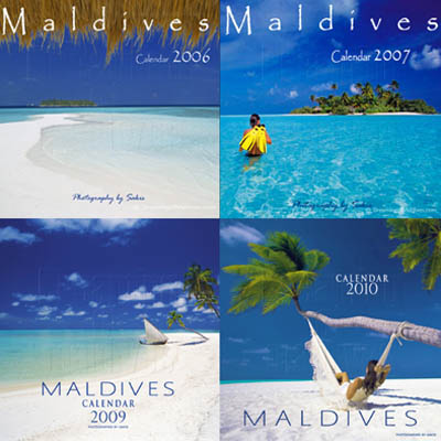 Maldives Wall Calendars